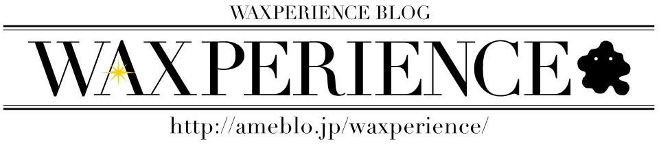 waxperience_アメブロ_ブラジリアンワックス,東京,新宿,鼻毛,VIO,ワックス脱毛,フェイスワックス,日曜営業,深夜営業