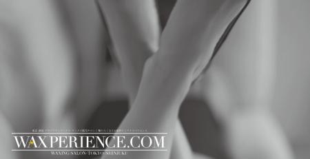 アクセスマップ_waxperience_ブラジリアンワックス,東京,新宿,鼻毛,VIO,ワックス脱毛,フェイスワックス,日曜営業,深夜営業,ワクスペリエンス