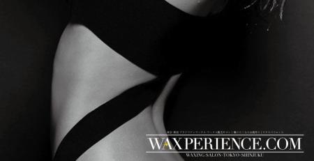 ごあいさつ_waxperience_ブラジリアンワックス,東京,新宿,鼻毛,VIO,ワックス脱毛,フェイスワックス,日曜営業,深夜営業,ワクスペリエンス