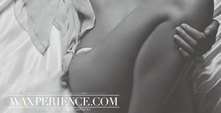 メニュー/料金_waxperience_ブラジリアンワックス,東京,新宿,鼻毛,VIO,ワックス脱毛,フェイスワックス,日曜営業,深夜営業,ワクスペリエンス
