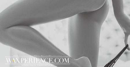 ワックス脱毛施術の流れ_waxperience_ブラジリアンワックス,東京,新宿,鼻毛,VIO,ワックス脱毛,フェイスワックス,日曜営業,深夜営業,ワクスペリエンス